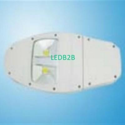 JS690 LED Street Lamp