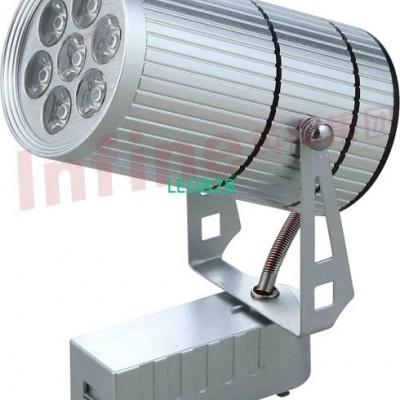 LED Track lamp YH-U016B-7