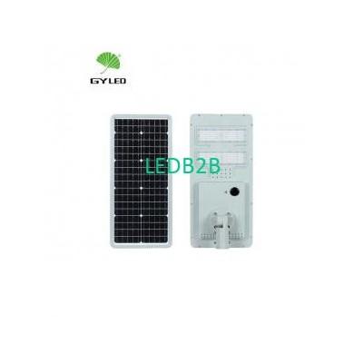 Integrated 50watt Commercial Sola