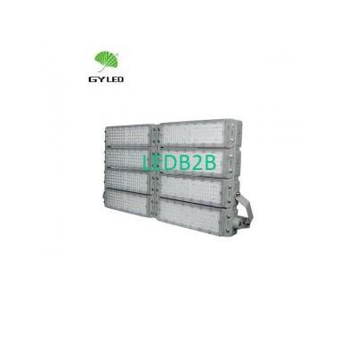 Aluminum Grey Housing 500 Watt Di