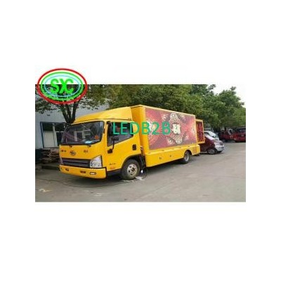rGB 3 in1 Outdoor P8 Mobile Truck