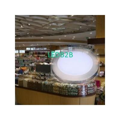 8 Inch 1500LM Downlight LED Light
