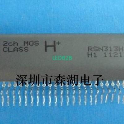 RSN313H25 piece