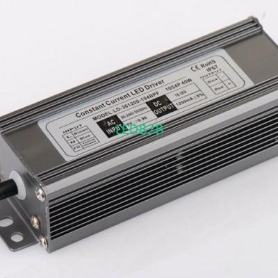 40W 1200mA output Lighting switch