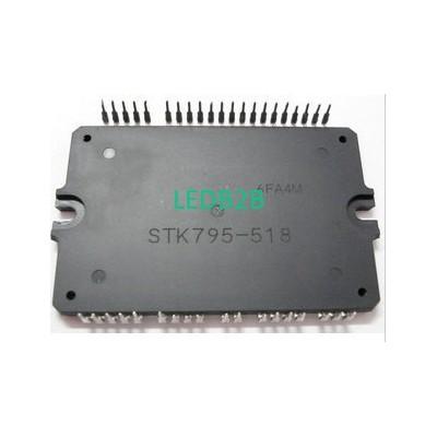 STK795-518 Module 2pcs/lot lot (2