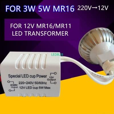 led power supply led transformer