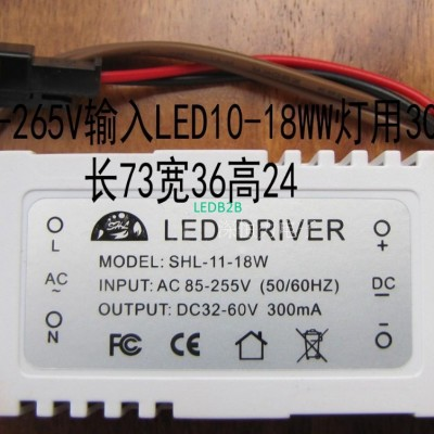 10W LED Power Driver Supply Trans