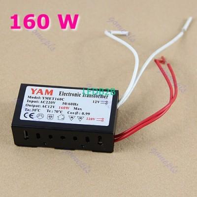 160W 220V Halogen Light LED Drive