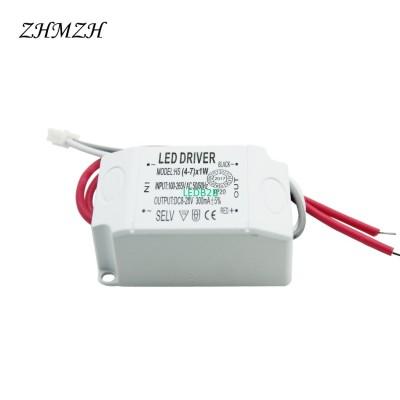 220V LED Constant Current Driver
