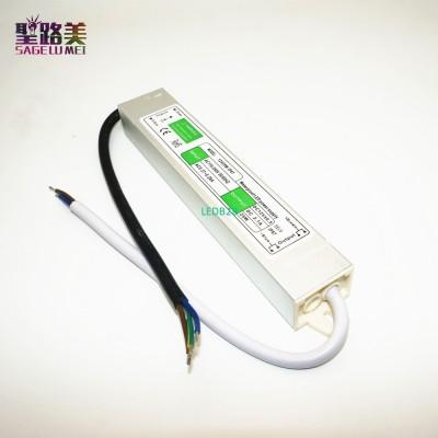 1pcs waterproof Switch Power Supp