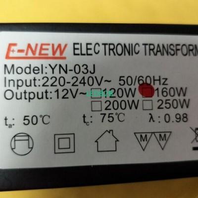 New G104 New 160W 220V Halogen Li