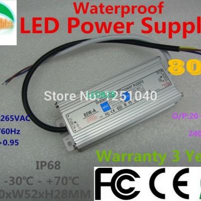 70W 80W IP67 Waterproof Power Sup