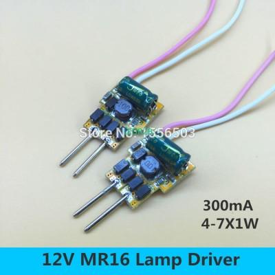 2 pcs MR16 12V 4-7X1W Constant cu