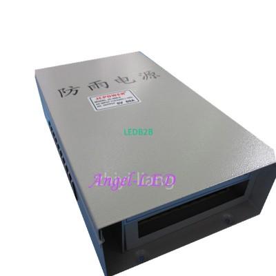 high quality 5V 60A 300W RainProo