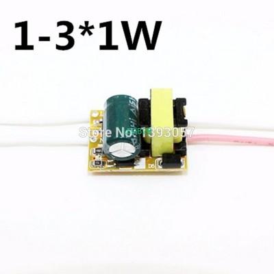 1-3W,4-7W,8-12W, LED driver power