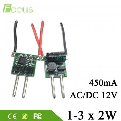 12V Lighting Transformer MR16 LED