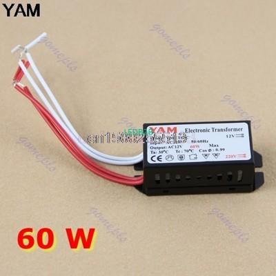 2pcs/lot Electronic Transformer 6