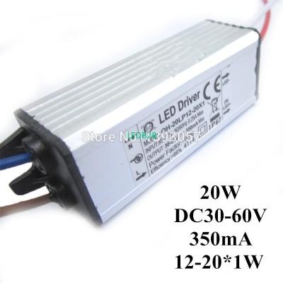1pcs/lot  20W DC30-68V Watperproo