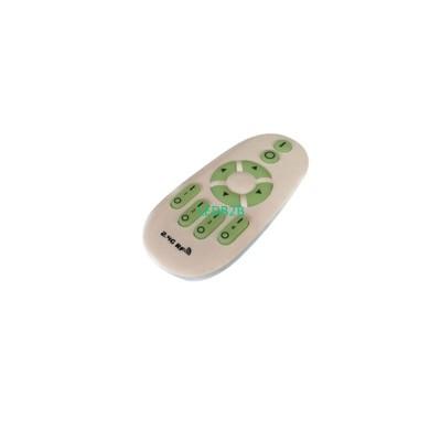 18-28W 300mA,2.4G remote control