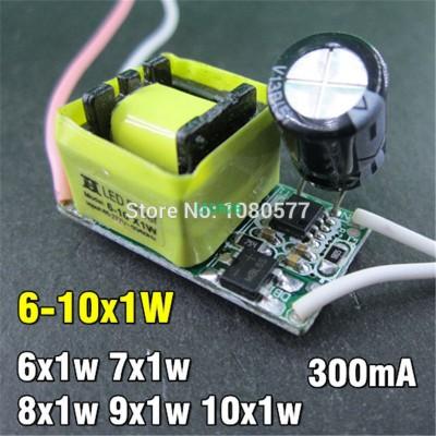 10pcs/lot 6-10x1W LED Driver