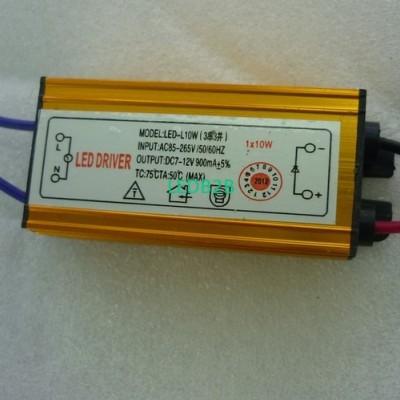New waterproof IP66-IP67 10W 900m