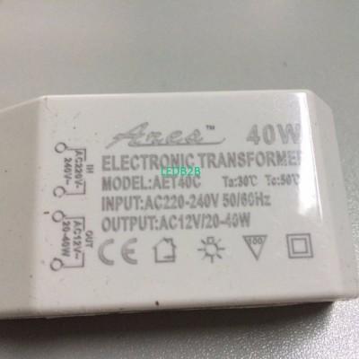 HOT 40W 12V Halogen LED Lamp Elec