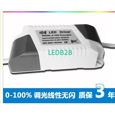 500pcs fedex fast Power Supply Di