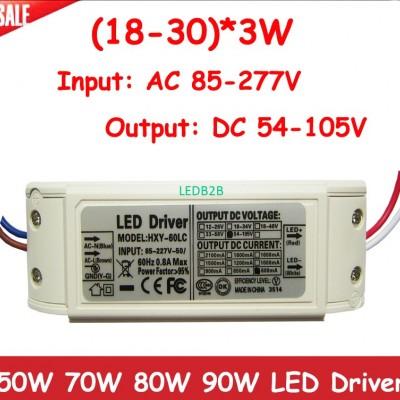 1pcs High Power 50W 60W 70W 80W L