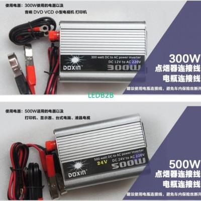 car power inverter 12v 220v 300W