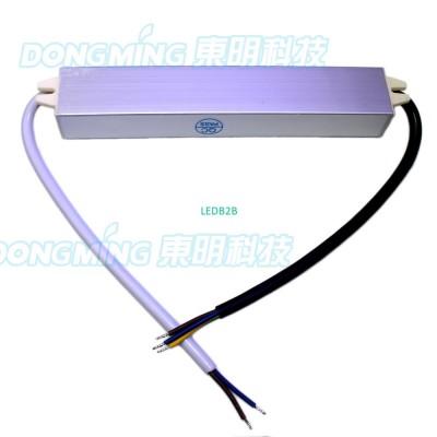 Wholesale IP67 waterproof  led dr
