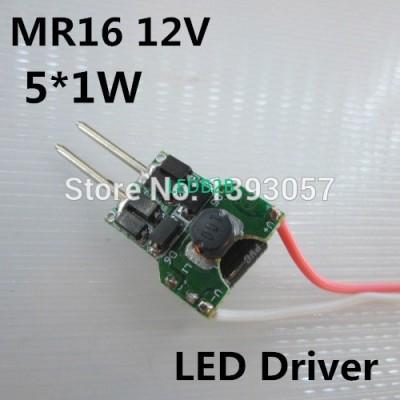 10pcs AC/DC 12V 5W MR16 LED drive