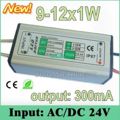 2pcs AC/DC24V 9W 10W 12W LED driv