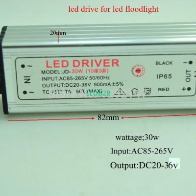 Led Driver DC20-36V 30W 900mA Led