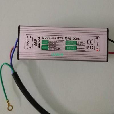50W IP67 Waterproof Integrated LE