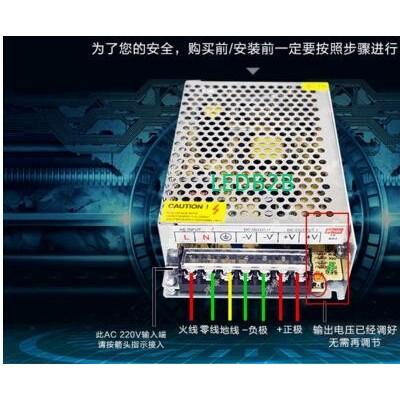 12V 8.5A LED Power Supply 100W LE
