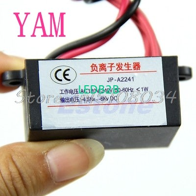 AC 220V High Output DIY Air Ioniz