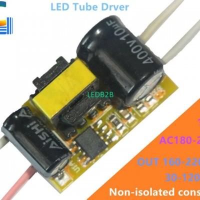 9W 12W 15W 18W LED Tube Driver Ou