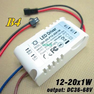 5pcs 300mA LED Lighting Transform
