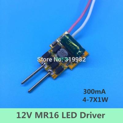 2 pcs/lot 4-7X1W 300ma MR16 LED p