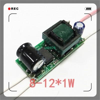 5pcs (8~12)*1W ,AC 85~265v High p