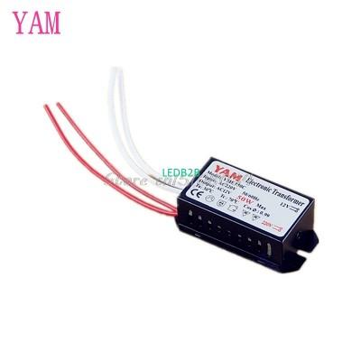 50W 220V Halogen Light LED Driver