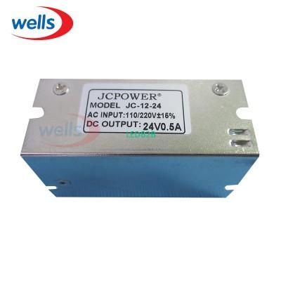 1 pcs AC DC 24V 0.5A  Power Suppl