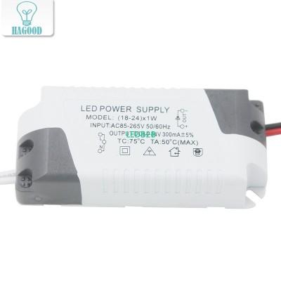 18-24W Plastic Shell  LED Driver
