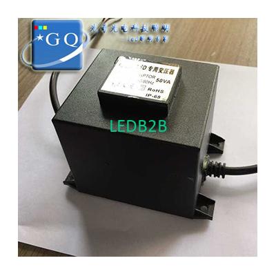 waterproof transformer adapter AC