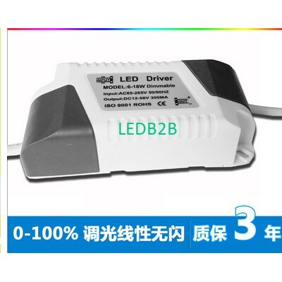 10pcs Dimmable LED driver SCR dim