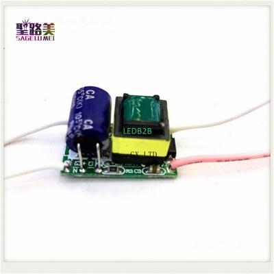 5pcs 600MA 3V-5V 2-1x3W 3W LED dr