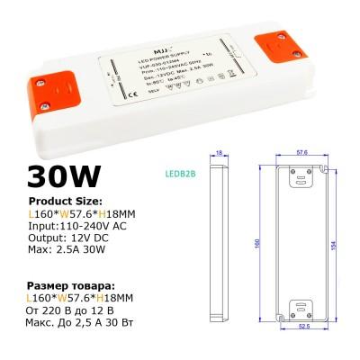 12V Power Supply 6W 12W 15W 30W 4