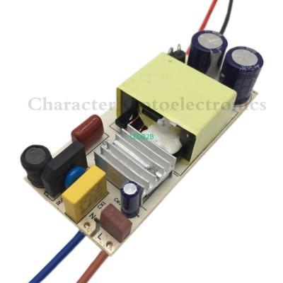5PCS High Quality 50W LED Driver