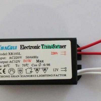 1 piece metal Electronic Transfor