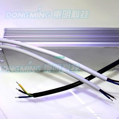 Beat price DC12V LED driver Power